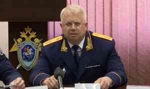 Владимир Путин подписал указ оснятии сдолжностей высокопоставленных силовиков изразных регионов