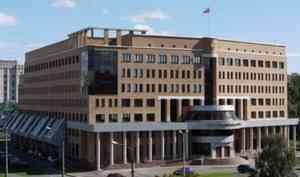 У девяти сотрудников Архангельского областного суда выявили коронавирус