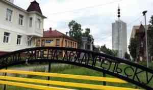 В Архангельске рухнула стоимость аренды жилья