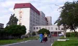 Из-за вспышки коронавируса в Архангельске закрыта на карантин первая горбольница