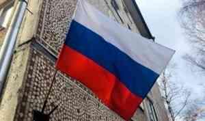 День России в Архангельске отметят в онлайн-формате