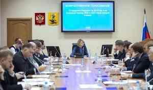 22 депутатам Архангельской городской думы вынесли предупреждения занарушение антикоррупционного законодательства