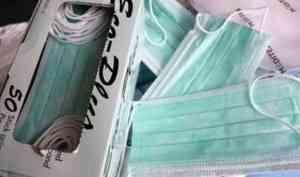 В Архангельской области новая вспышка коронавируса - зафиксировано 239 случаев за сутки
