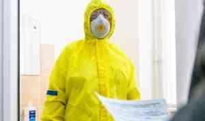 В Архангельской области зарегистрировали 239 новых случаев COVID-19. Данные оперштаба региона