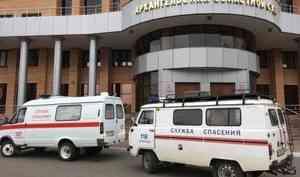 «Интерфакс»: в Архангельском областном суде диагностировали COVID-19 у девяти сотрудников