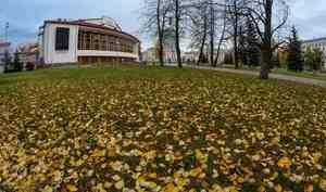 В драмтеатре объявили победителей конкурса дизайн-проектов по благоустройству Петровского парка