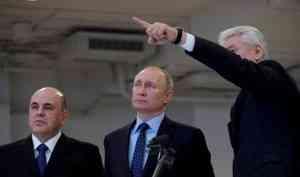 Путину доложили, как Россия выберется из коронавирусного кризиса