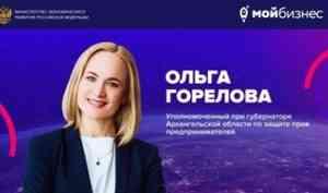 Ольга Горелова выступит на федеральном вебинар-марафоне Synergy.Online