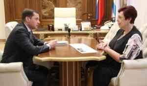 Александр Цыбульский обсудил с Еленой Казакевич работу поликлиники ЦМСЧ №58