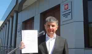 Архангельские экоактивисты попытаются в суде оспорить терсхему обращения с отходами