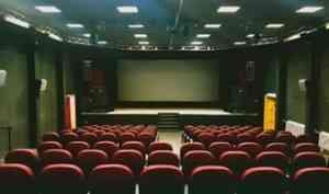 Нацпроект «Культура»: от кинозала до виртуального концертного зала