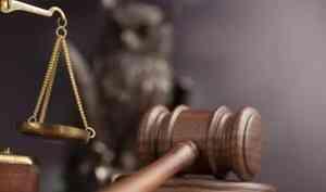 ВАрхангельске будут судить дебошира, который избил медбрата впервой горбольнице