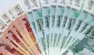 В бюджет Поморья привлечено более 100 миллионов рублей для поддержки бизнеса