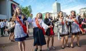 Последний звонок в Архангельской области пройдёт пятого июня