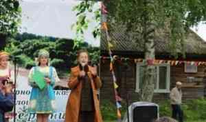 В Поморье пройдет Фокинский литературно-музыкальный фестиваль