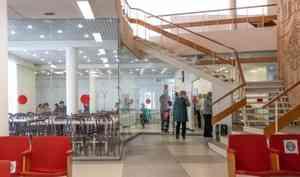 Столовая вадминистрации Архангельска работает вобычном режиме. Почему?