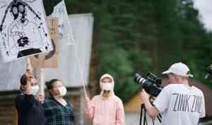 ВАрхангельской области пройдёт фестиваль молодых кинематографистов «КеноVision»