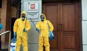 Коронавирус обнаружен у четырех судей областного суда в Архангельске