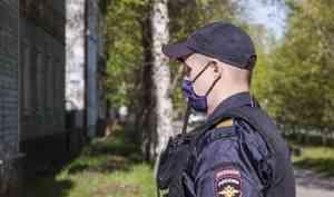 В Северодвинске выписано более 400 штрафов за нарушение режима повышенной готовности