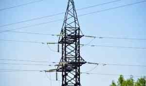 4июня сотни архангелогородцев остались без водоснабжения иэлектричества
