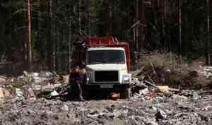 Региональный оператор расширяет маршруты вывоза мусора врайонах области
