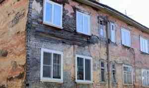 Администрация Архангельска непризнаёт аварийной 90-летнюю деревяшку— требуют экспертизу— засчёт жильцов муниципальной собственности