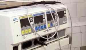 Вцентральной больнице Котласа обновили операционный блок