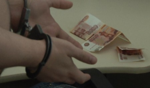 18-летний архангелогородец расплатился за телефон поддельными пятитысячными купюрами