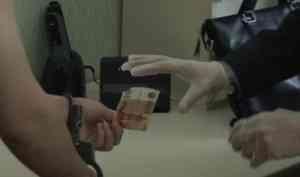 Архангелогородец расплатился за смартфон поддельными купюрами