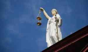 Житель Плесецкого района получил 7 лет тюрьмы за попытку убийства дачника