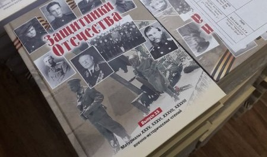 475 страниц истории Русского Севера вышли из печати