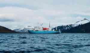 В САФУ пройдет онлайн лекторий «Арктический плавучий университет»