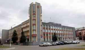 Власти решили закрыть Северодвинск с 6 июня из-за вспышки коронавируса