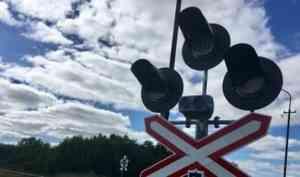 Начало реконструкции жд-вокзала в Архангельске планируется на 2021 год