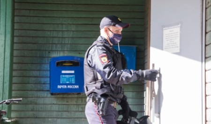В Северодвинске заразились коронавирусом 11 воспитанников детского дома