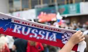 В День России в Архангельске споют гимн на балконах и раздадут ленты в цвет флага