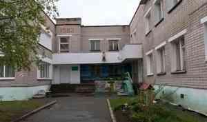 Прокуратура и полиция начали проверку по факту заражения Ковид-19 в Северодвинском детском доме
