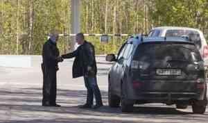 Северодвинск открыт последний день: хроники коронавируса в Архангельской области
