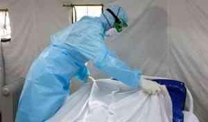 Федеральный оперштаб сообщил о новом умершем с коронавирусом в Архангельской области