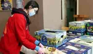 Жители труднодоступных районов Поморья начали получать продуктовые наборы