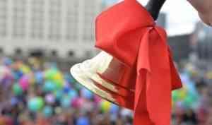 Поздравление председателя городской Думы с последним школьным звонком