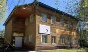 В Карпогорах проведут капитальный ремонт центральной библиотеки