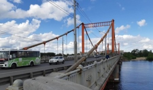 Вопрос реконструкции Кузнечевского моста в Архангельске прорабатывают с потенциальным инвестором