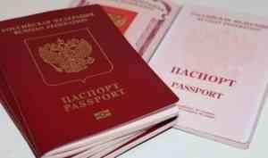 Въезд и выезд из Северодвинска разрешат при наличии билетов