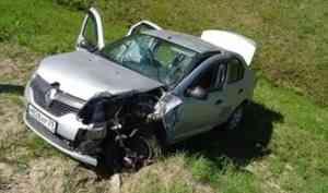 В Виноградовском районе произошло ДТП с участием трёх автомобилей