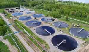 40 процентов производственных инвестиций Группы «Илим» в2019 году направлено на экологические проекты