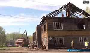 ВАрхангельской области наснесение аварийных домов дополнительно выделили восемь миллионов рублей