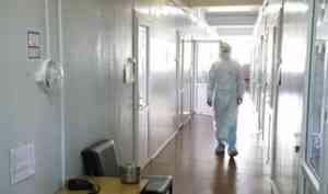 94 новых случая заражения коронавирусом выявлено в Архангельской области за сутки