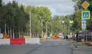 В Архангельске на шесть дней частично перекроют Обводный канал