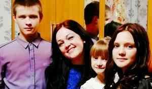 «Вам не положено!» 17 тысяч рублей - доход семьи из 4 человек